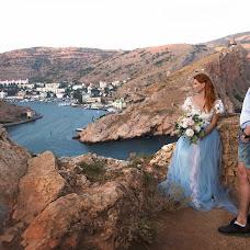 Wedding photographer Marina Serykh (designer). Photo of 15.08.2017