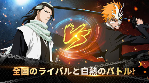 LINE BLEACH -PARADISE LOST- 1.1.4 screenshots 4