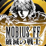 mobius final fantasy 1.7.051