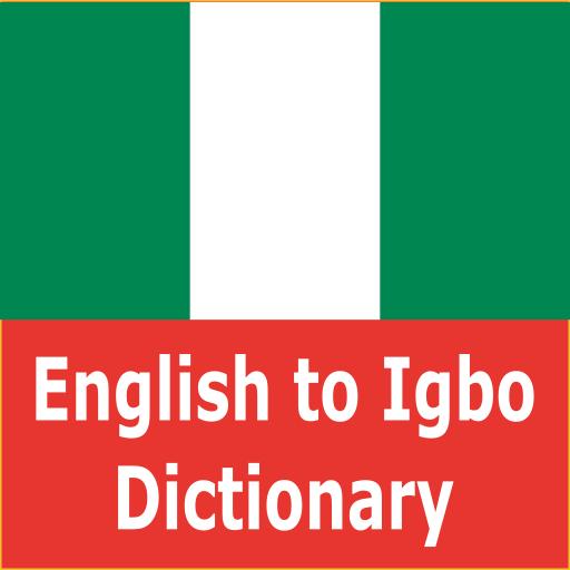 Igbo Dictionary - Offline