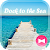 Beautiful Wallpaper Dock to the Sea Theme file APK for Gaming PC/PS3/PS4 Smart TV