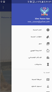 AswanApp - náhled