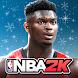 NBA 2K Mobileバスケットボール