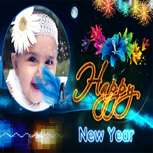 Happy New Year 2017 photoFrame- screenshot thumbnail