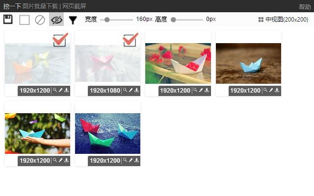 ImageCap - image download and capture