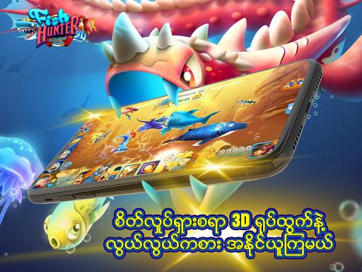 Fish Hunter - KoTaNgar 3D 1.0.13 screenshots 7