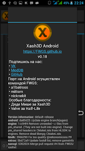 Xash3D FWGS (Old Engine) Screenshot