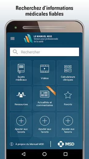 Le Manuel MSD Professionnel 1.5 Screenshots 1