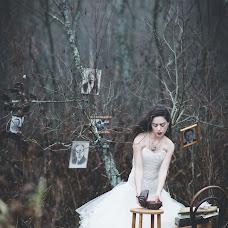 Wedding photographer Anastasiya Galaktionova (GalaktiAna). Photo of 06.11.2014
