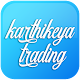 Karthikeya Trading for PC-Windows 7,8,10 and Mac