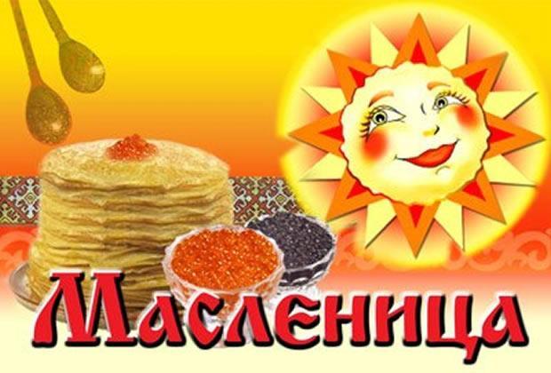 http://www.prazdnik-volgograd.ru/upload/medialibrary/df3/df312e14c5e8617e059e121110d42b00.jpg