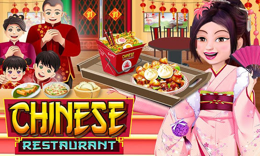 Chinese Food Court Super Chef Story Cooking Games 1.3 screenshots 4