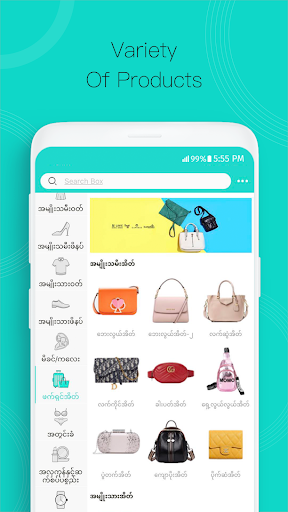 ZegoBird - Online Shopping Myanmar 2.9.1 screenshots 2