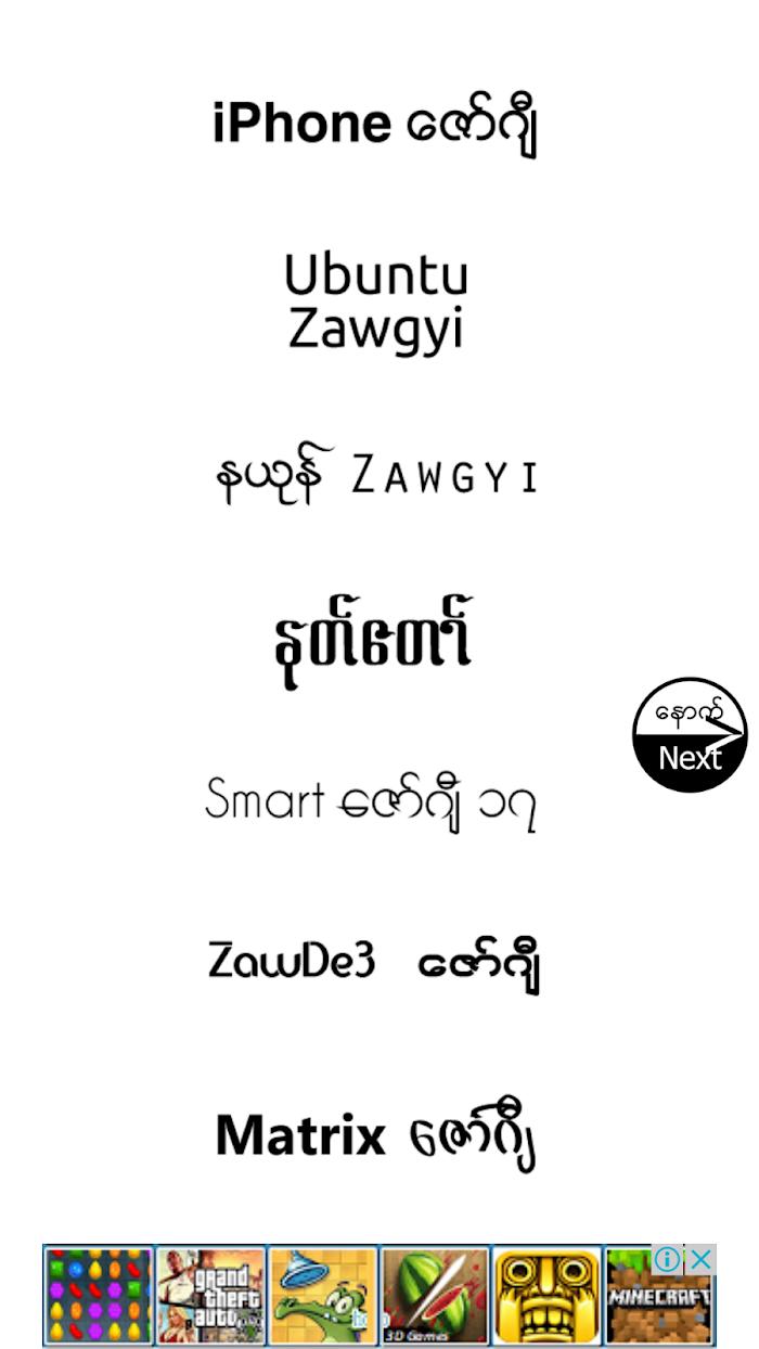 TTA MI Myanmar Font 7 5 to 9 2 v1 For Android APK Download