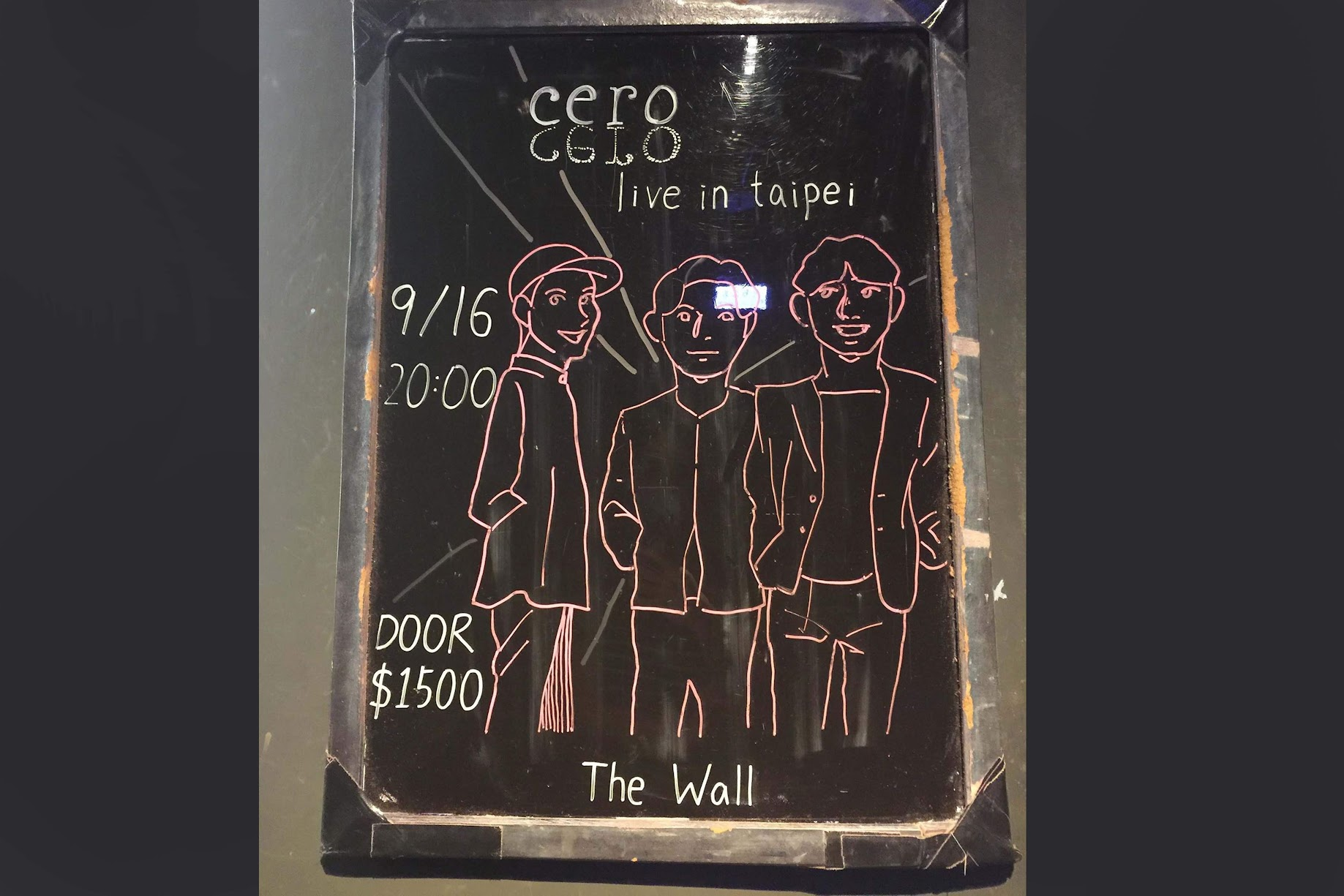 【迷迷歌單】cero Live in Taipei