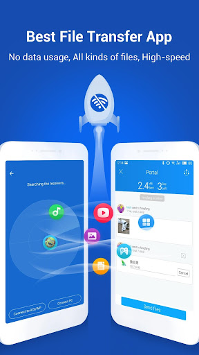 SHAREit - Transfer & Share 4.6.88_ww screenshots 1