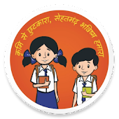 National Deworming Day (NDD)