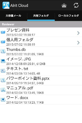 Alrit Cloud for Android 1.5.07 Windows u7528 5