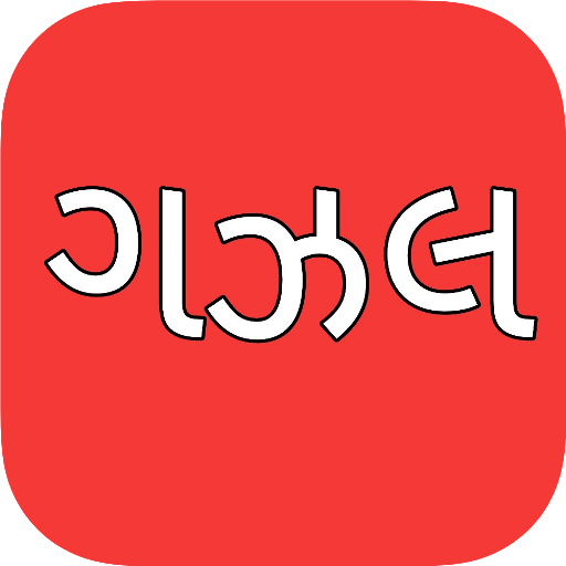Ghazal Lyrics Mahefil التطبيقات على Google Play