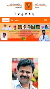 M.P. Renukacharya - náhled
