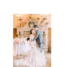 Wedding photographer Ioana Porav (ioanaporavfotog). Photo of 03.11.2018