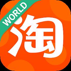 淘寶全球—下載APP,月月有獎賞 pc