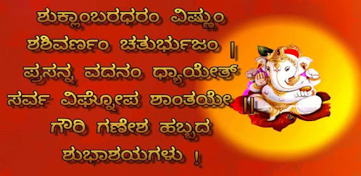 ಕನ್ನಡ ಭಕ್ತಿ ಗೀತೆಗಳು -100 + Kannada God Song