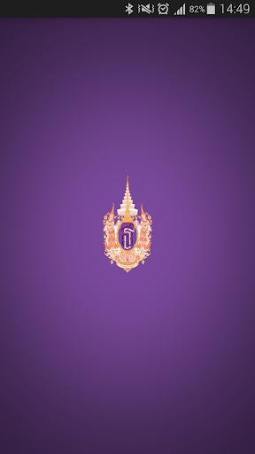 SU for Princess Exhibition