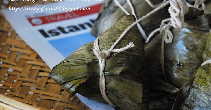 Bak Chang 2014 (咸肉粽 Aka Zongzi / Savoury Rice Dumpling) Recipe