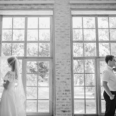 Wedding photographer Aleksandra Skripchenko (sanjas). Photo of 10.08.2018