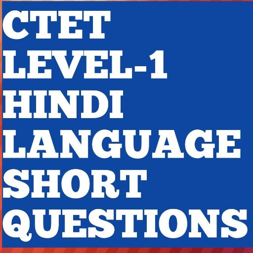 CTET LEVEL1 Hindi Language Short Questions file APK for Gaming PC/PS3/PS4 Smart TV