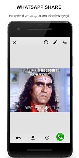 Download Indian Meme Templates, Meme Creator & Troll Maker ...