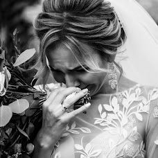 Wedding photographer Anna Rudanova (rudanovaanna). Photo of 04.12.2018