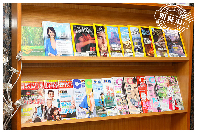 假期商旅雜誌