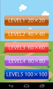 ねこ迷路 screenshot 1