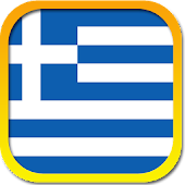 Constitution of Greece