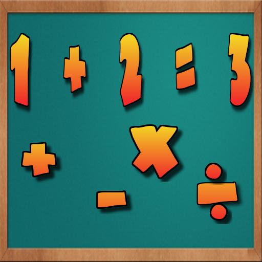 學習數學與遊戲免費