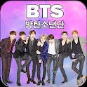 BTS Music KPOP Songs Offline icon