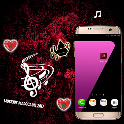 musique marocaine 2017 - screenshot