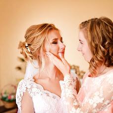 Wedding photographer Yuliya Dudina (dydinahappy). Photo of 05.10.2018