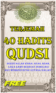 40 Hadits Qudsi - náhled