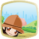 Sophia World Adventure 2018 (game)