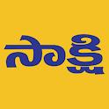 Sakshi Telugu News, Latest News, Telugu Live News icon
