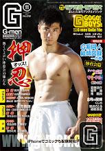 Photo: ジオフロント入荷情報: 月刊 G-men(ジーメン)入荷しました。