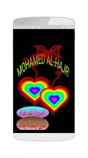 قلوب العراقيين - náhled