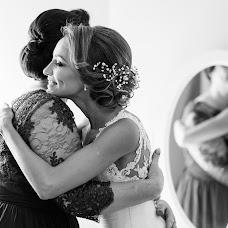Wedding photographer Ene Catalin (EneCatalin1). Photo of 20.09.2016