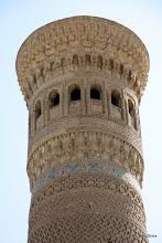 Photo: Day 164 -  Top of Minaret Kalyan