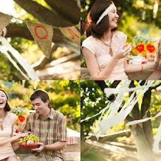 Wedding photographer Marina Golova (MarinaGolova). Photo of 05.09.2015