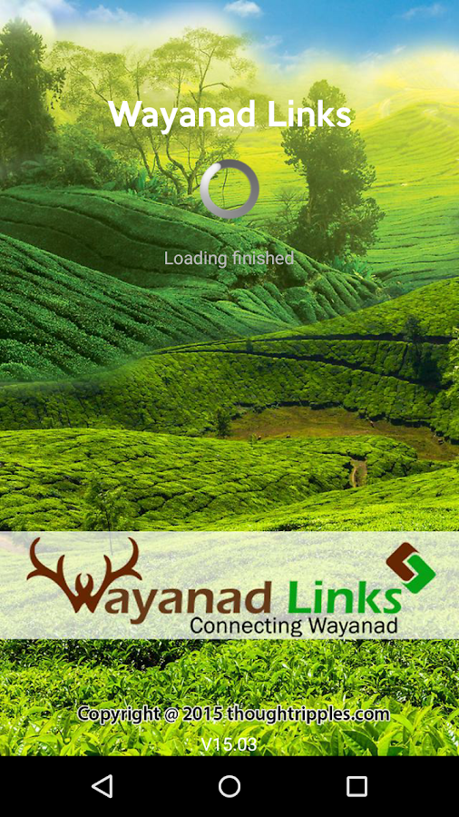 Wayanad Links- screenshot