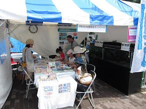 Photo: 伊勢湾流域圏再生ネットワーク事務局のブース